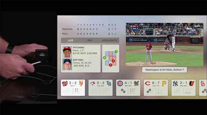 MLB.com Apple TV